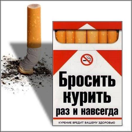 Откашливающее средство когда бросил курить